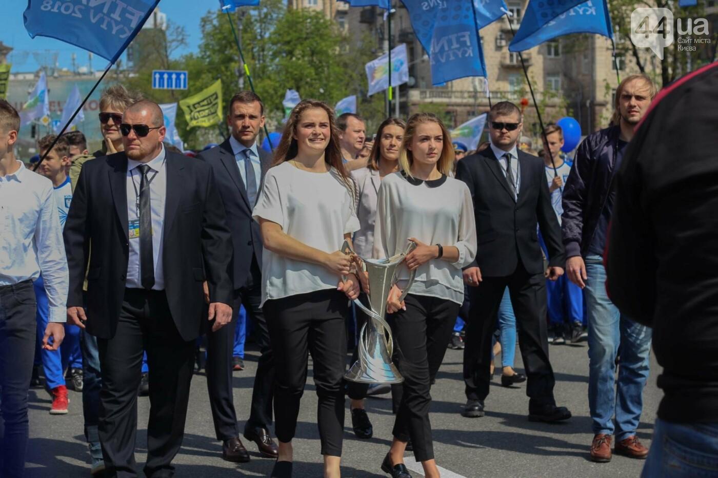 Кубок Лиги чемпионов УЕФА прибыл в Киев, фото-3
