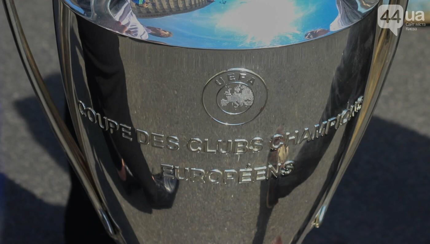 Кубок Лиги чемпионов УЕФА прибыл в Киев, фото-17