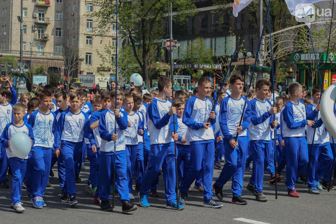 Кубок Лиги чемпионов УЕФА прибыл в Киев, фото-12