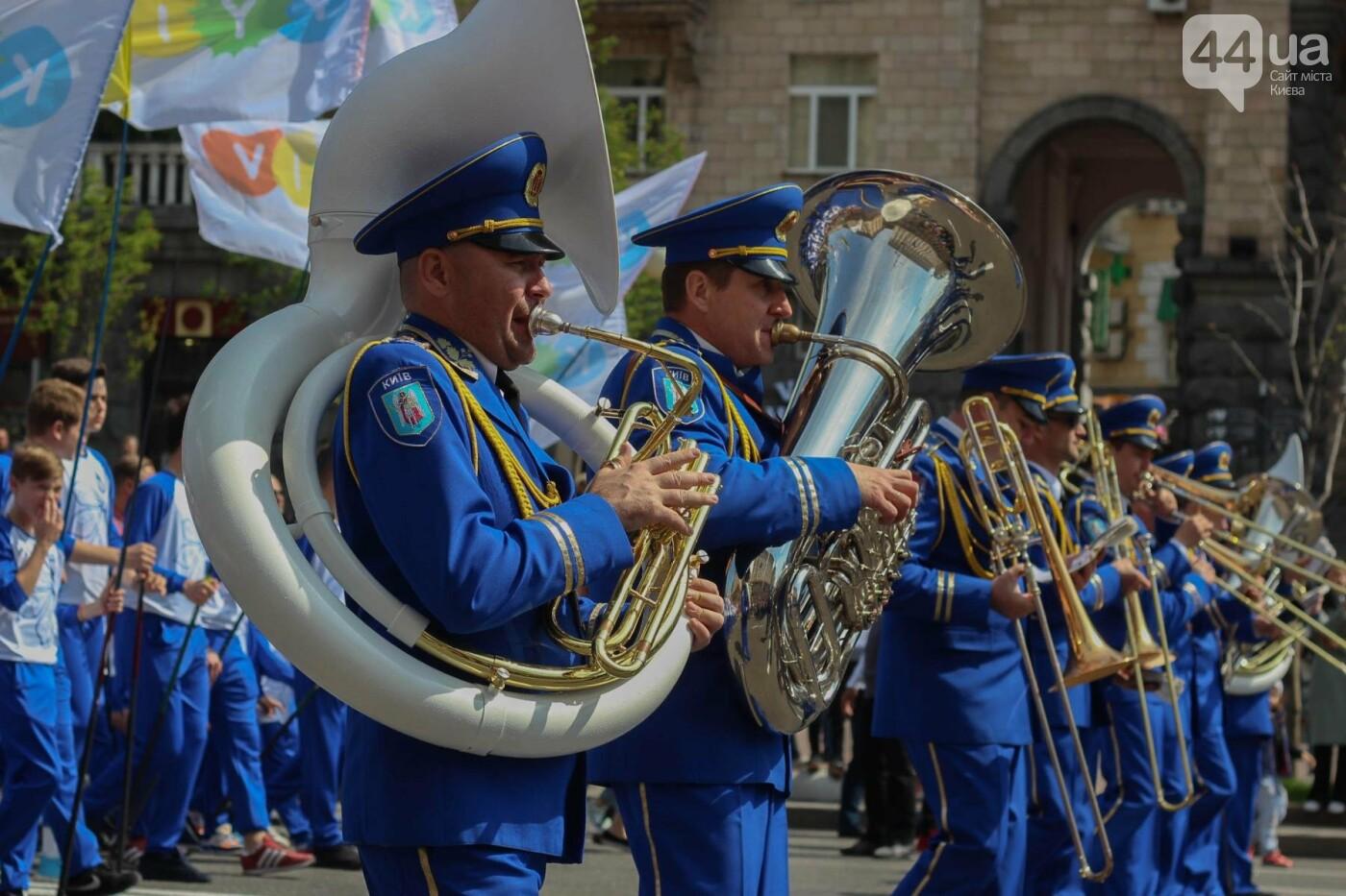 Кубок Лиги чемпионов УЕФА прибыл в Киев, фото-8