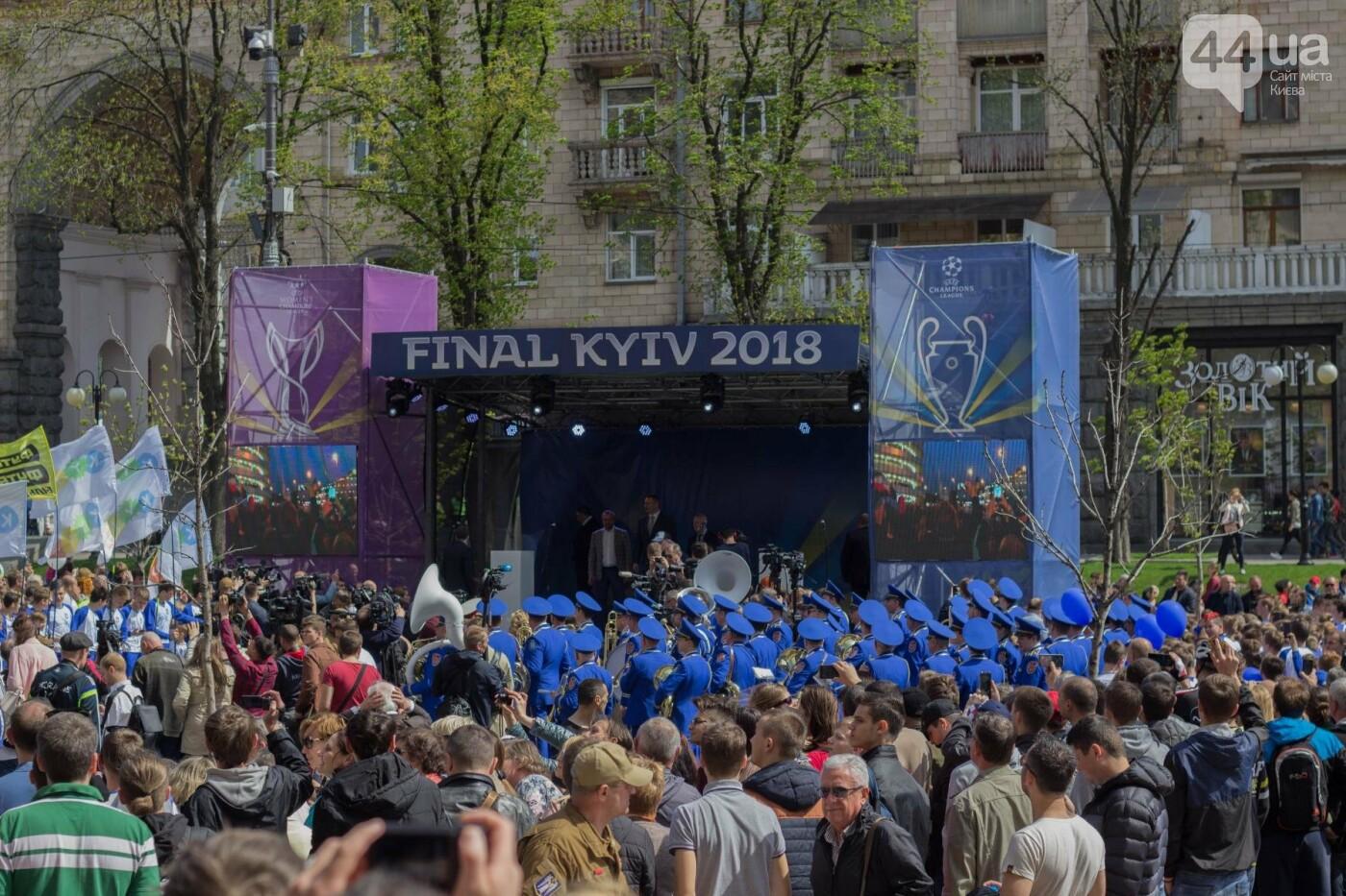 Кубок Лиги чемпионов УЕФА прибыл в Киев, фото-15
