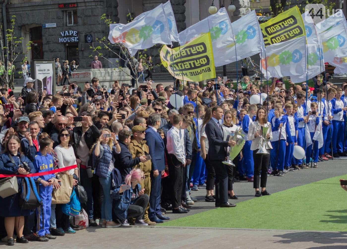 Кубок Лиги чемпионов УЕФА прибыл в Киев, фото-13