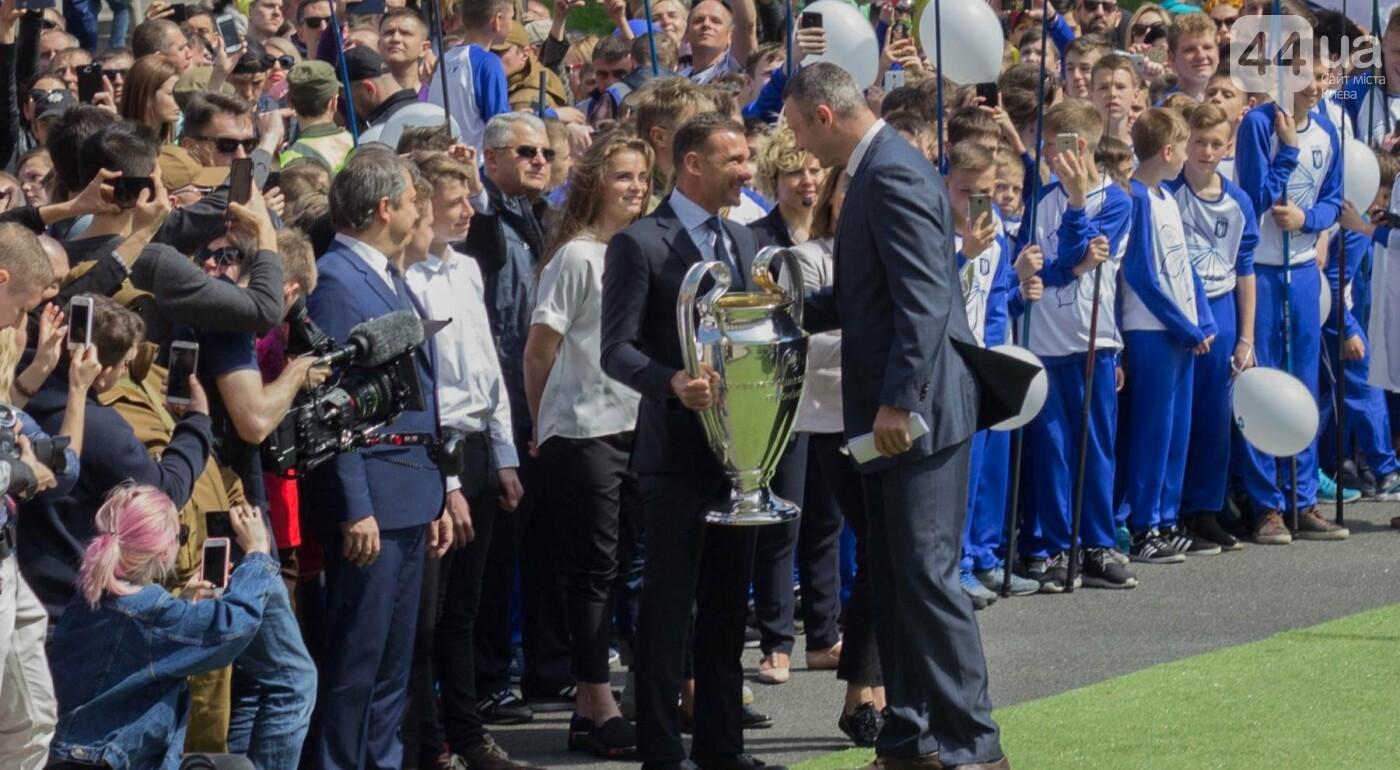 Кубок Лиги чемпионов УЕФА прибыл в Киев, фото-4
