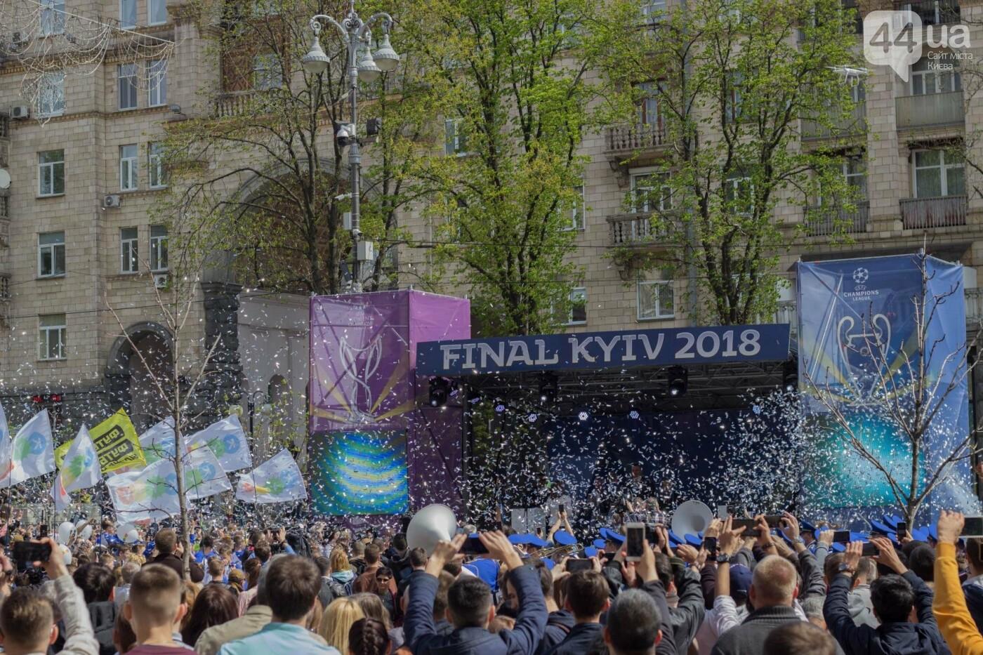 Кубок Лиги чемпионов УЕФА прибыл в Киев, фото-16