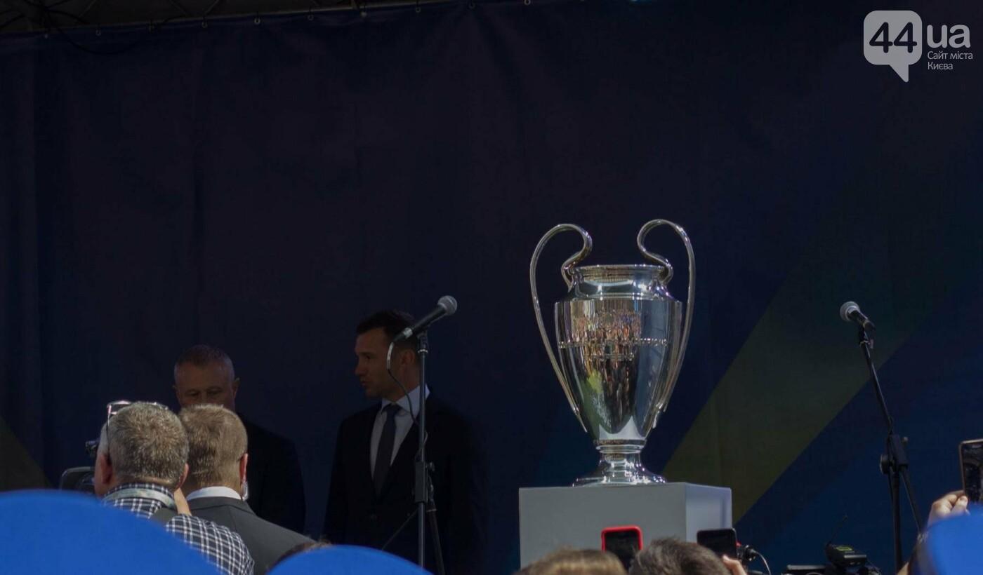 Кубок Лиги чемпионов УЕФА прибыл в Киев, фото-6