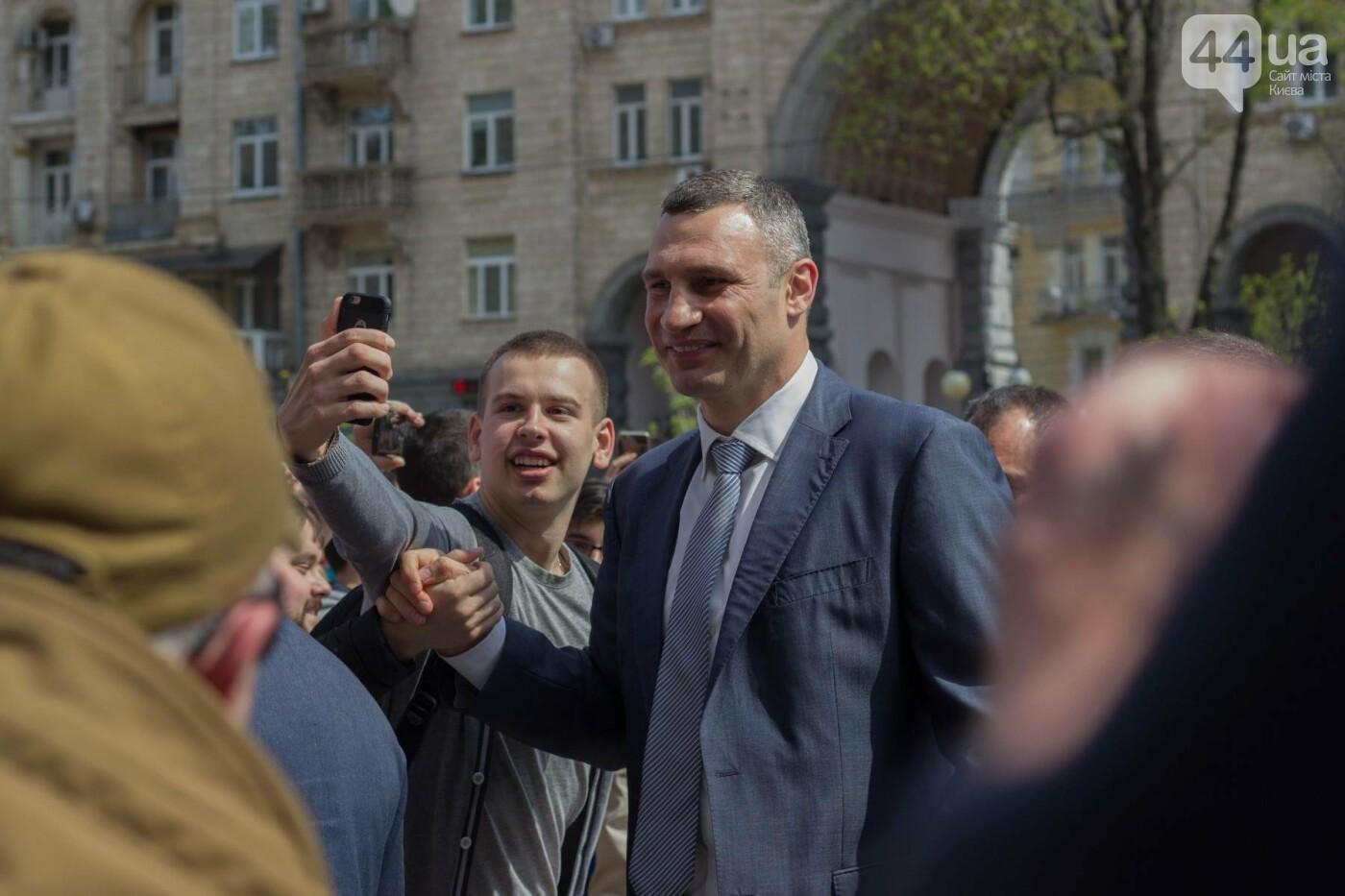 Кубок Лиги чемпионов УЕФА прибыл в Киев, фото-10