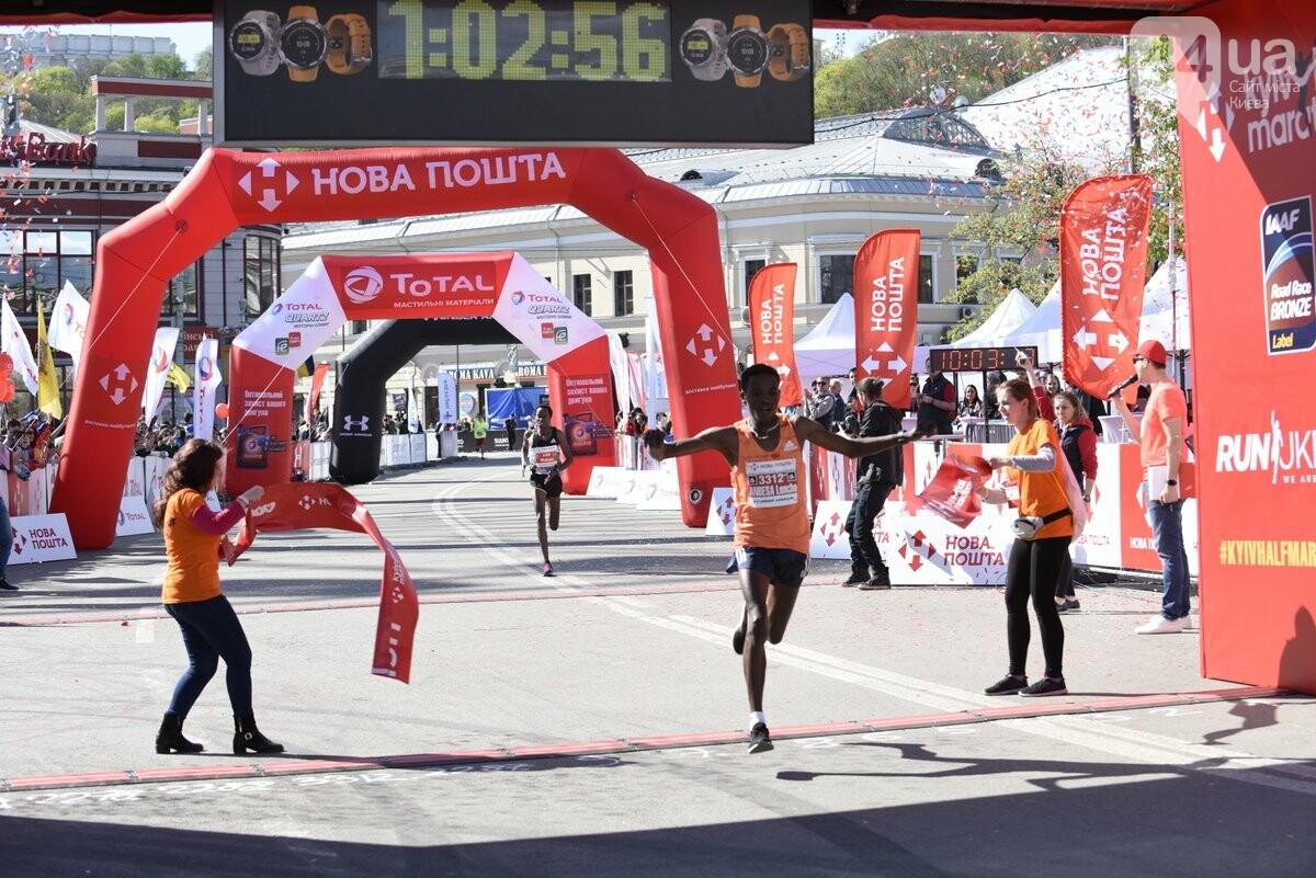 8th Nova Poshta Kyiv Half Marathon 2018 открыл новую страницу в беговой истории Украины, фото-8