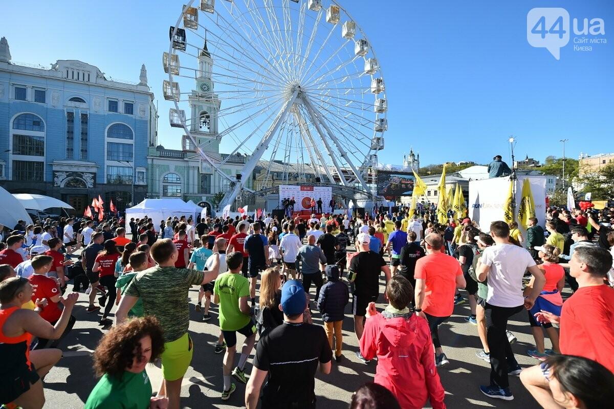 8th Nova Poshta Kyiv Half Marathon 2018 открыл новую страницу в беговой истории Украины, фото-10