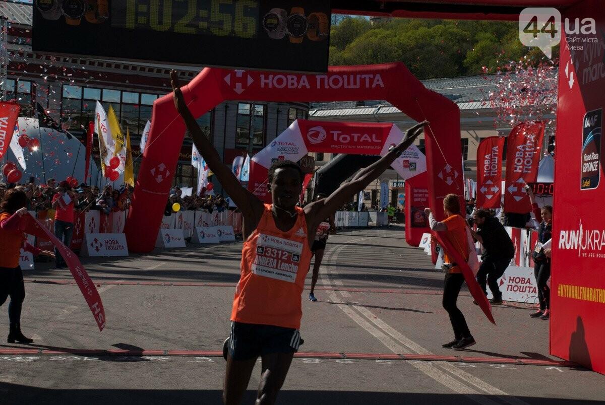 8th Nova Poshta Kyiv Half Marathon 2018 открыл новую страницу в беговой истории Украины, фото-1