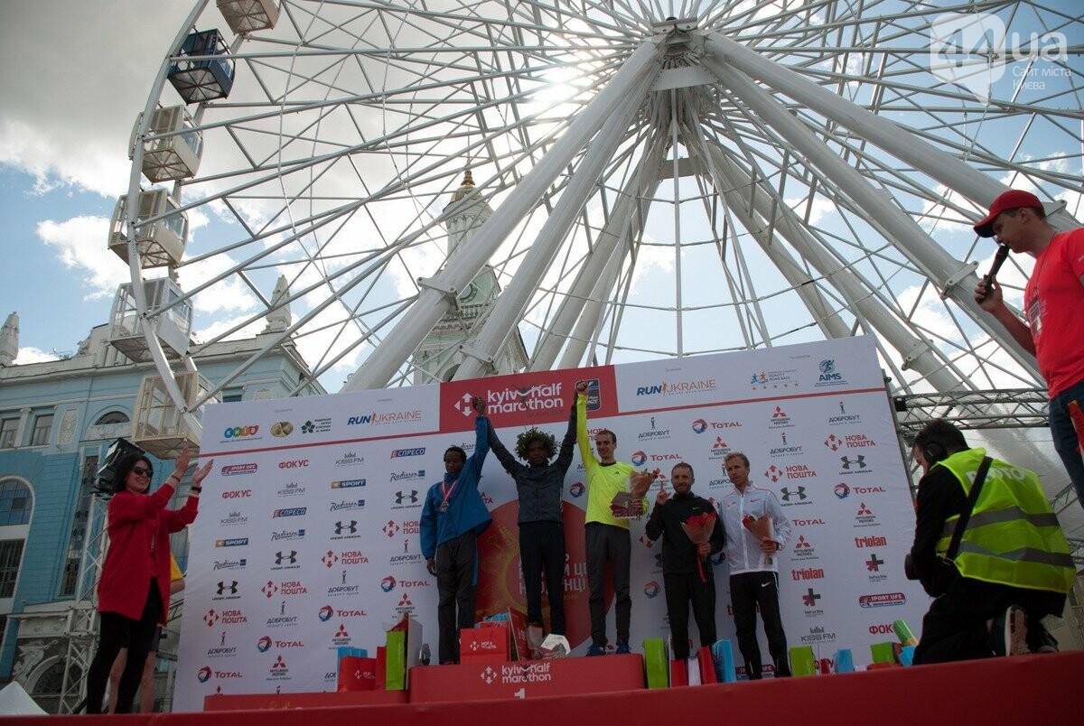8th Nova Poshta Kyiv Half Marathon 2018 открыл новую страницу в беговой истории Украины, фото-2