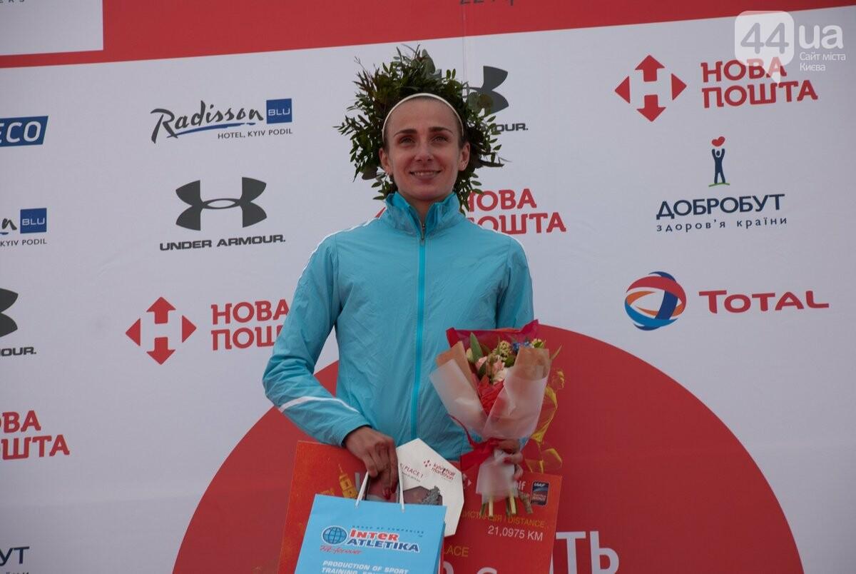 8th Nova Poshta Kyiv Half Marathon 2018 открыл новую страницу в беговой истории Украины, фото-3