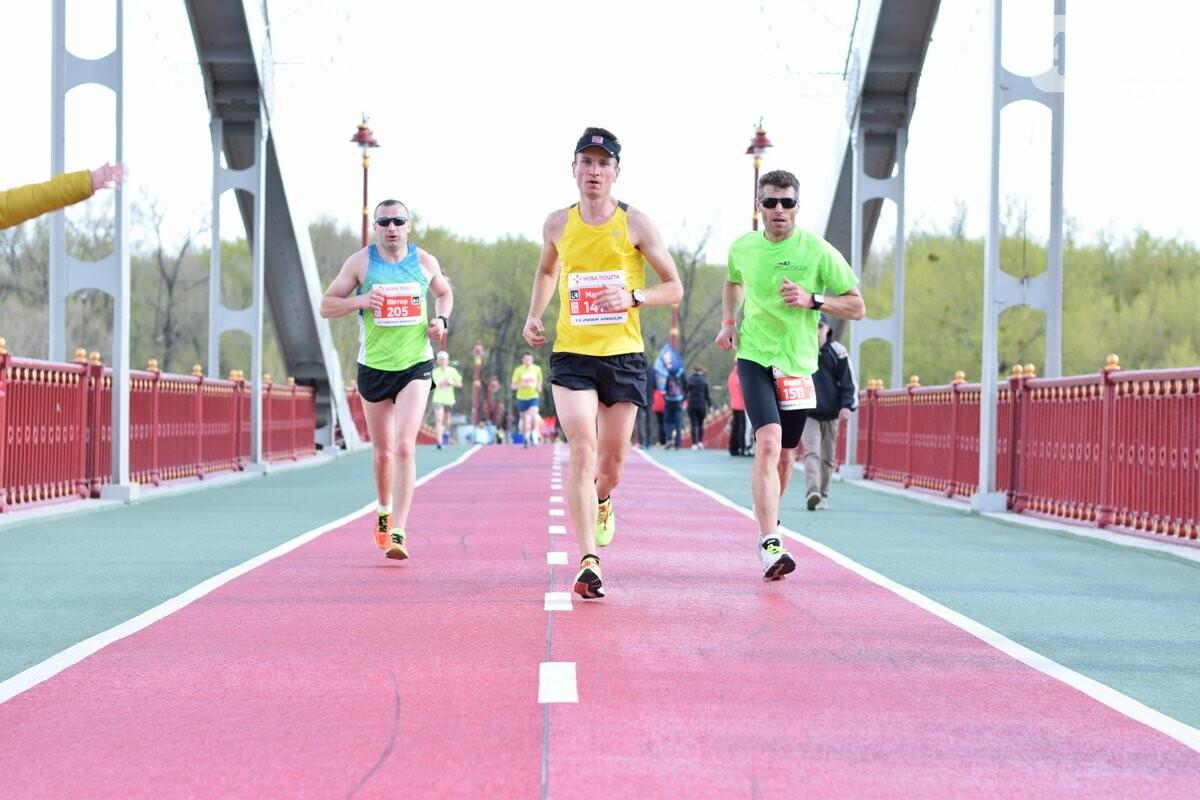 8th Nova Poshta Kyiv Half Marathon 2018 открыл новую страницу в беговой истории Украины, фото-7