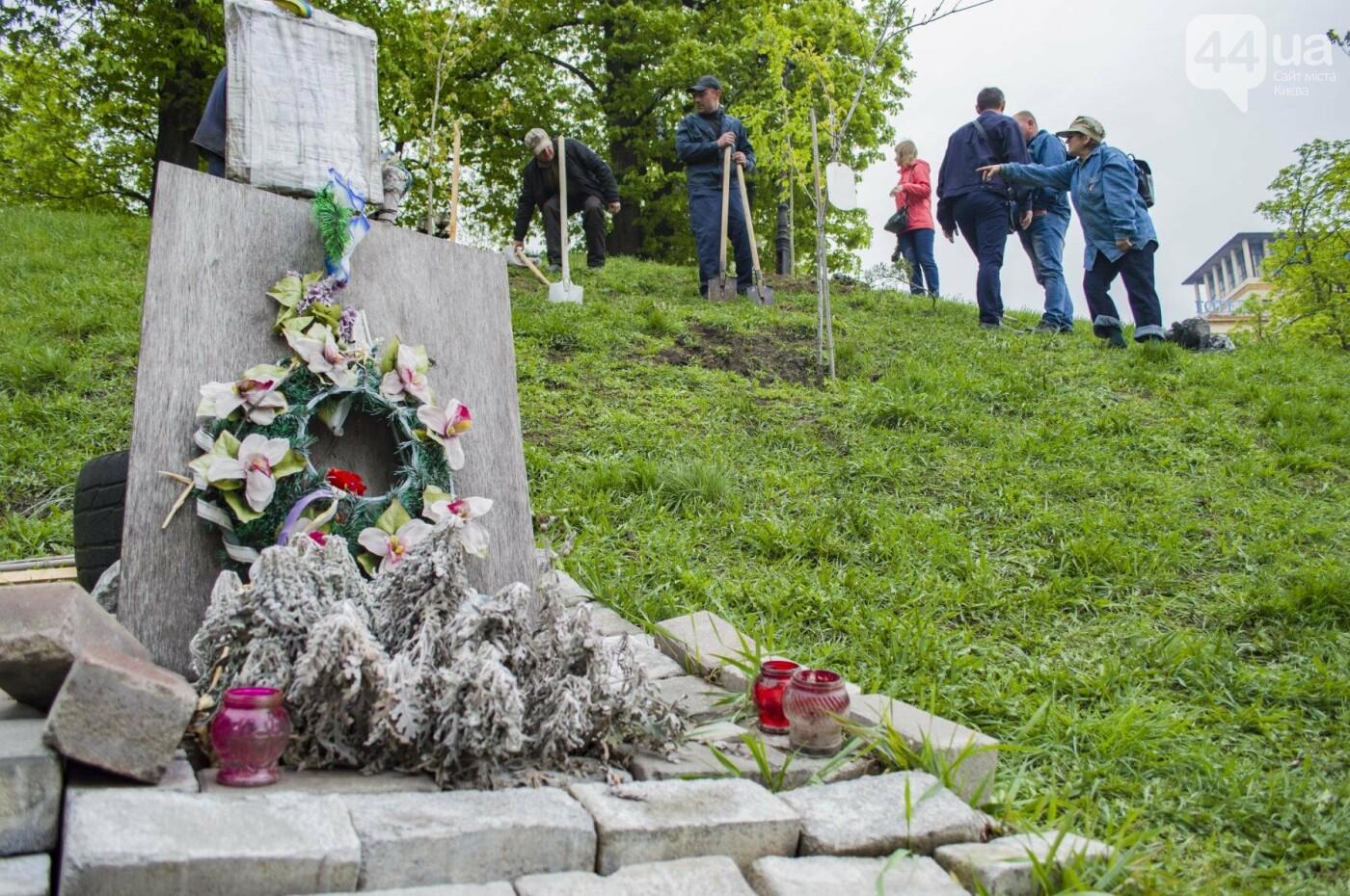 В центре Киева высадили именные деревья в честь украинских бойцов, фото-8