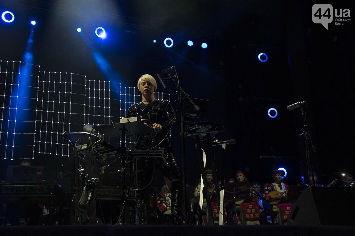 ONUKA и оркестр НАОНИ: в центре Киева сыграли техногенную симфонию, фото-16