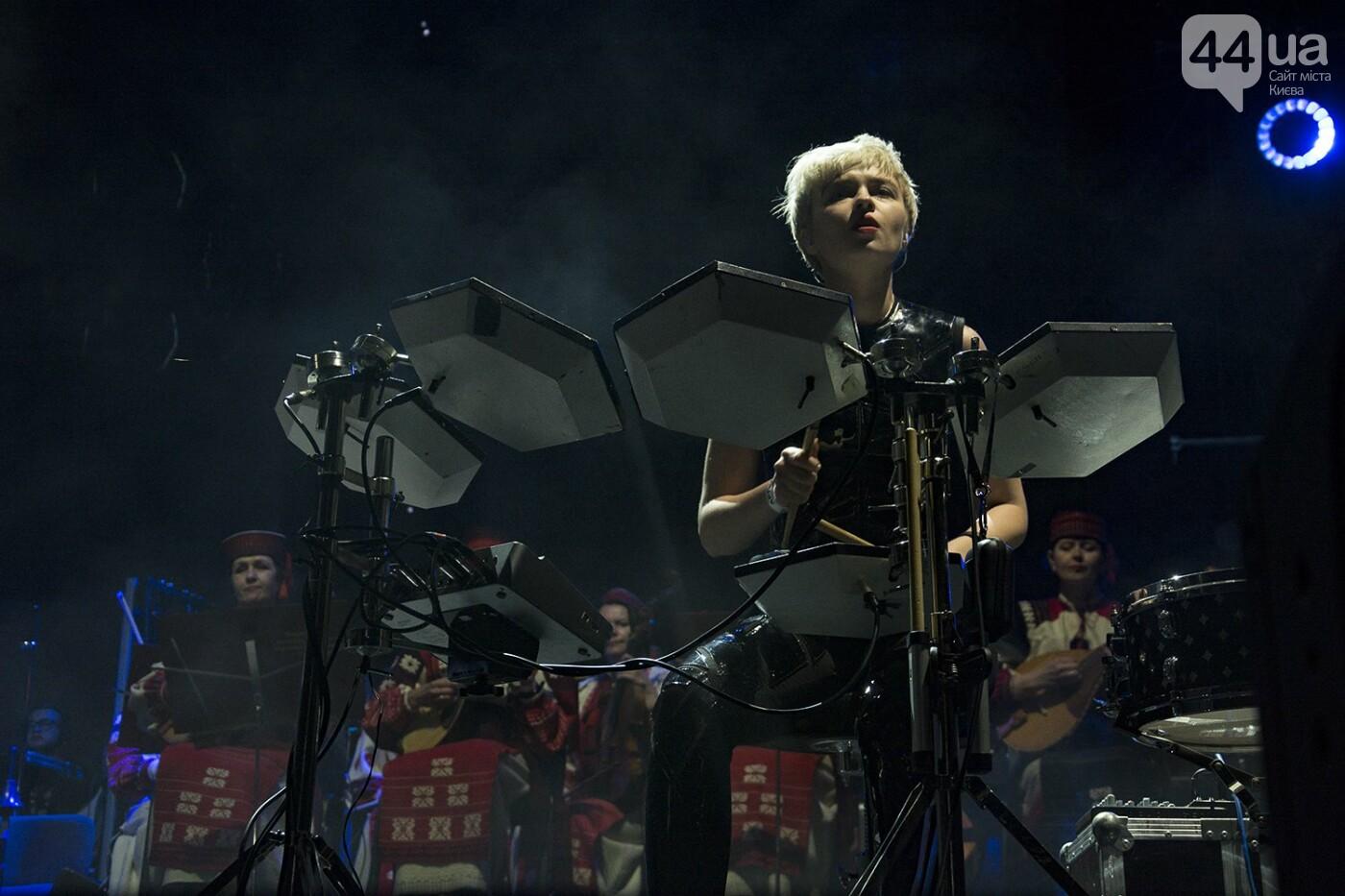 ONUKA и оркестр НАОНИ: в центре Киева сыграли техногенную симфонию, фото-21