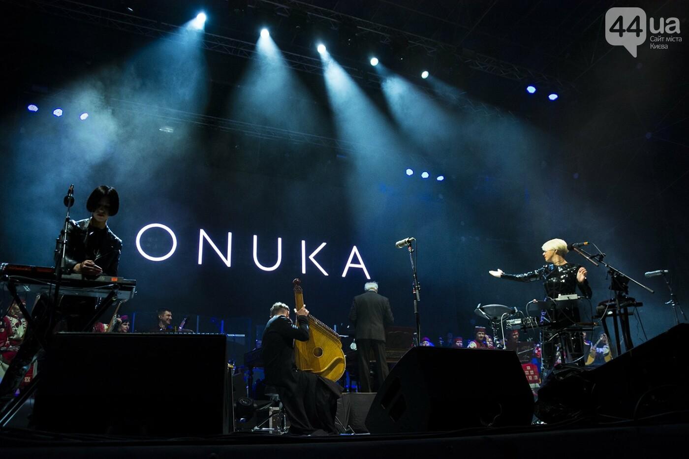 ONUKA и оркестр НАОНИ: в центре Киева сыграли техногенную симфонию, фото-11