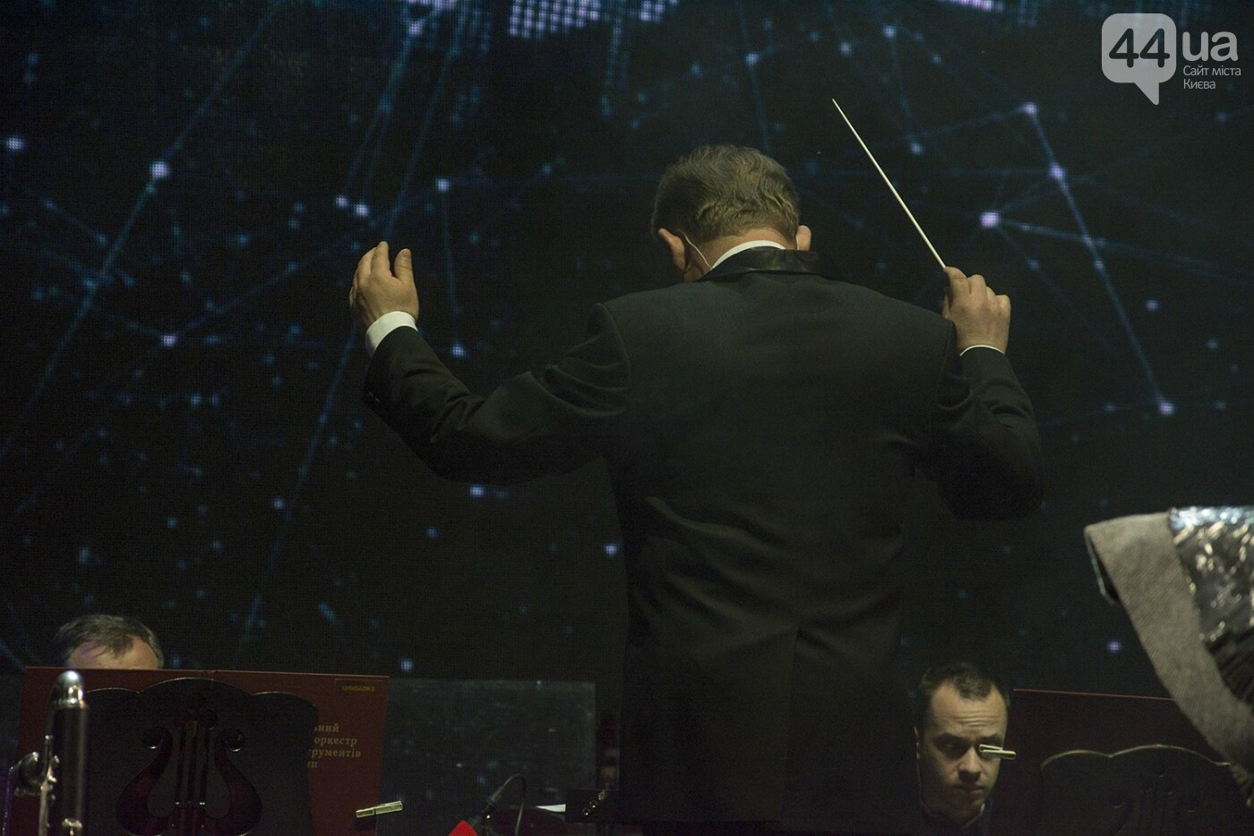 ONUKA и оркестр НАОНИ: в центре Киева сыграли техногенную симфонию, фото-7