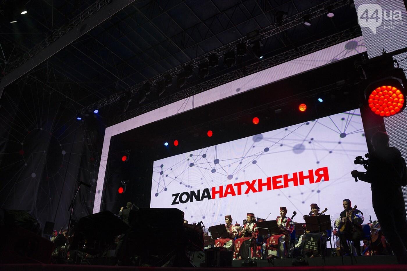 ONUKA и оркестр НАОНИ: в центре Киева сыграли техногенную симфонию, фото-6