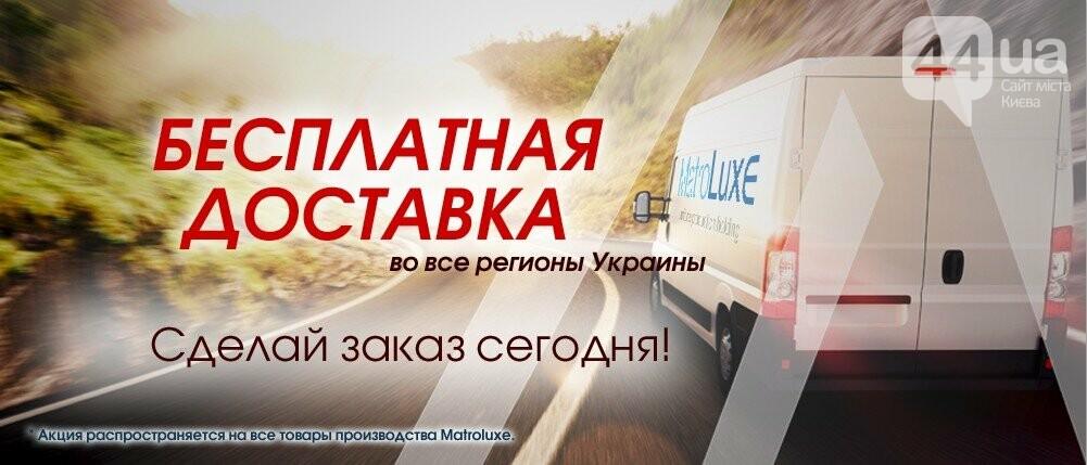 Жители Киева теперь смогут заказать мебель с доставкой за 24 часа!, фото-1