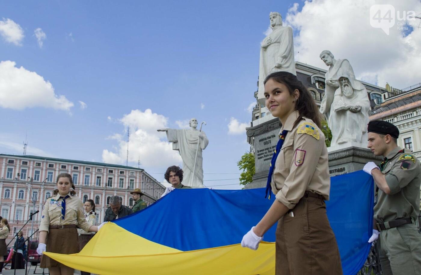 В центре Киева около 500 скаутов принесли свою присягу: как это было, фото-1