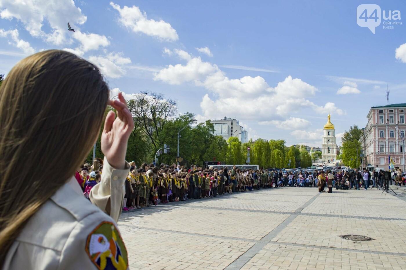 В центре Киева около 500 скаутов принесли свою присягу: как это было, фото-2