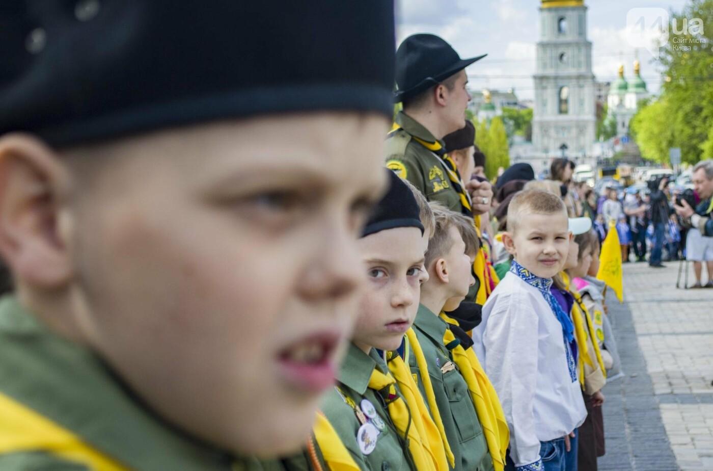 В центре Киева около 500 скаутов принесли свою присягу: как это было, фото-4