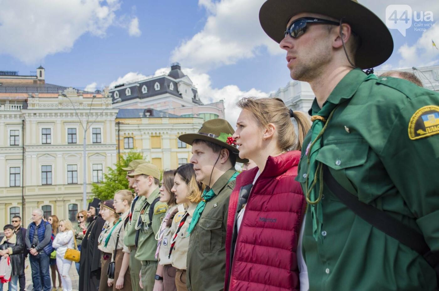 В центре Киева около 500 скаутов принесли свою присягу: как это было, фото-5
