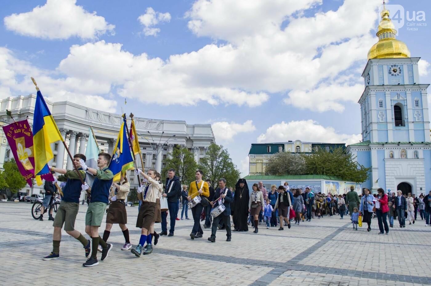 В центре Киева около 500 скаутов принесли свою присягу: как это было, фото-11