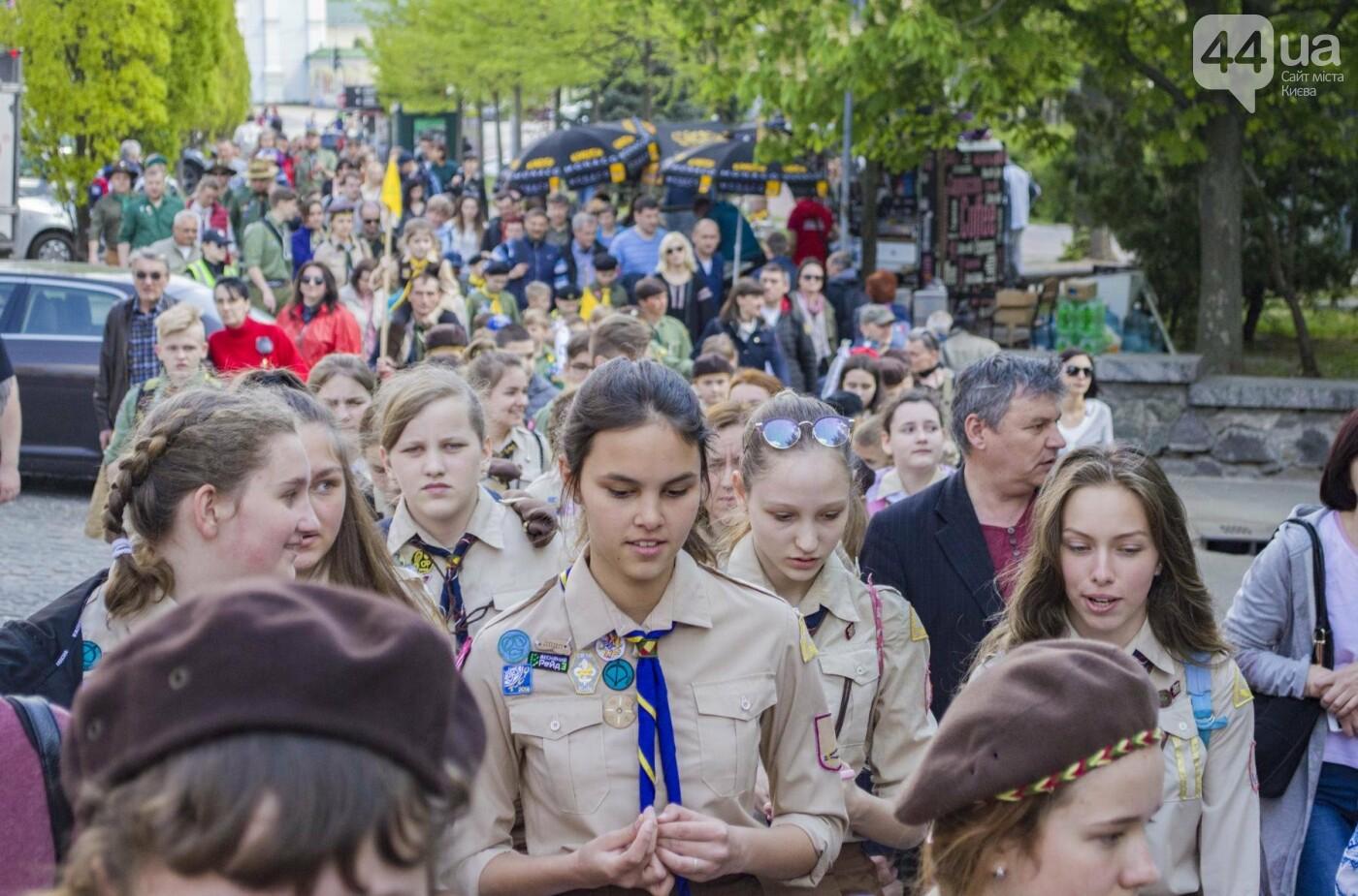 В центре Киева около 500 скаутов принесли свою присягу: как это было, фото-14