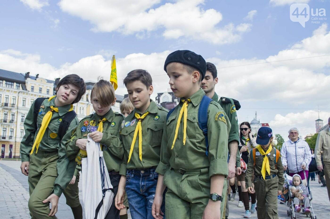 В центре Киева около 500 скаутов принесли свою присягу: как это было, фото-16