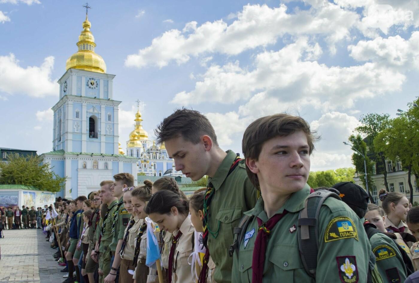 В центре Киева около 500 скаутов принесли свою присягу: как это было, фото-6