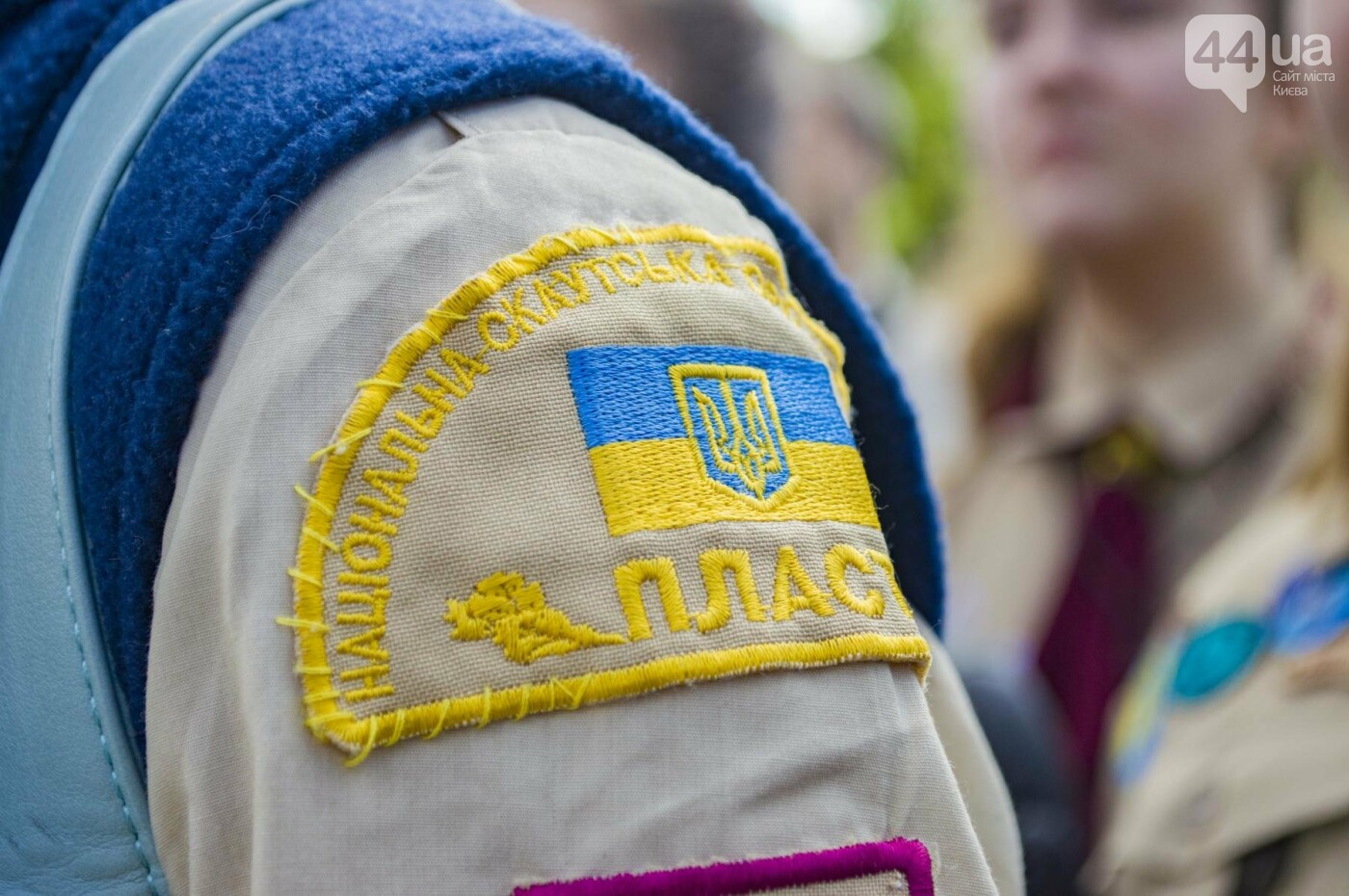 В центре Киева около 500 скаутов принесли свою присягу: как это было, фото-7