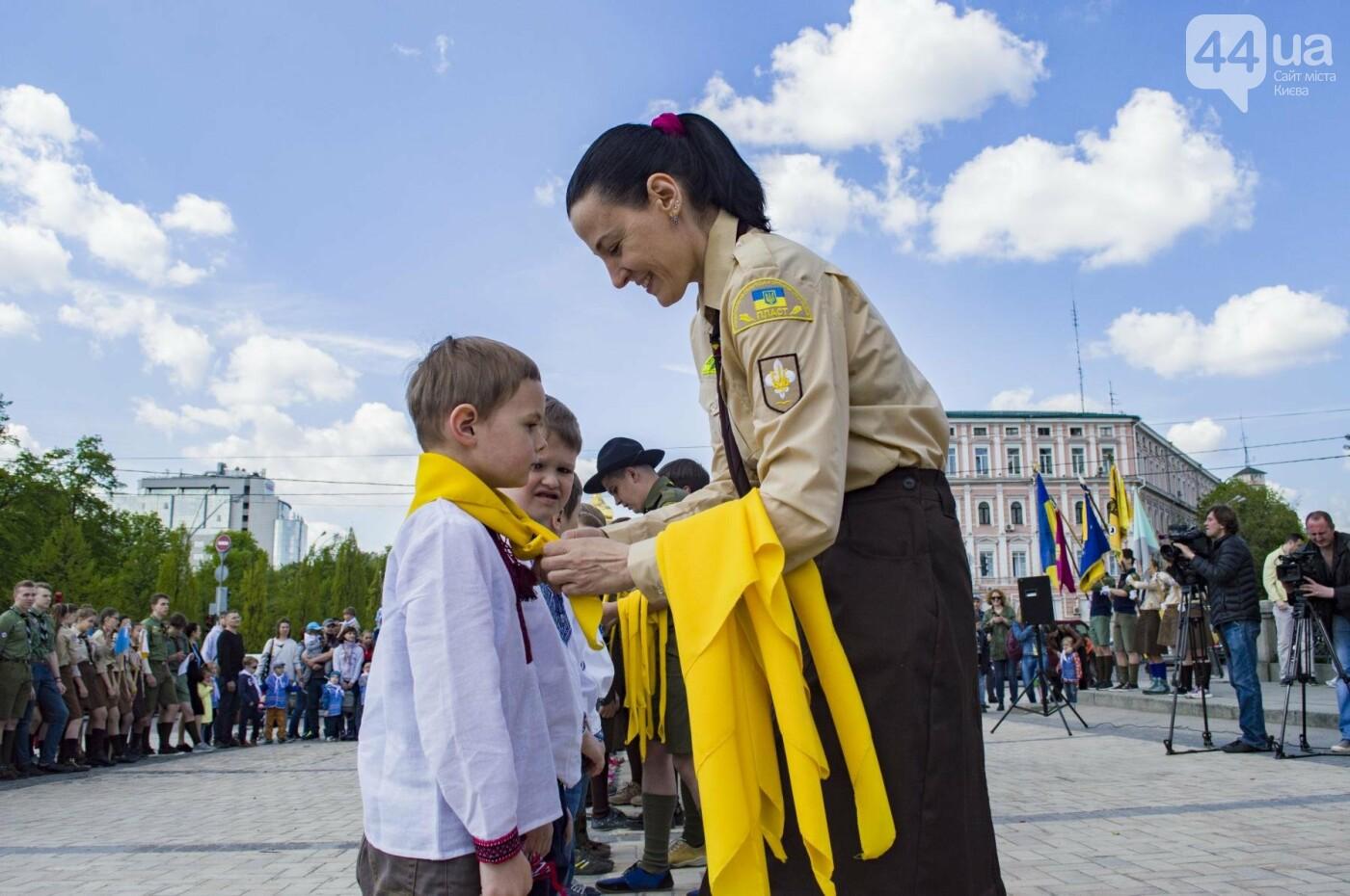 В центре Киева около 500 скаутов принесли свою присягу: как это было, фото-8