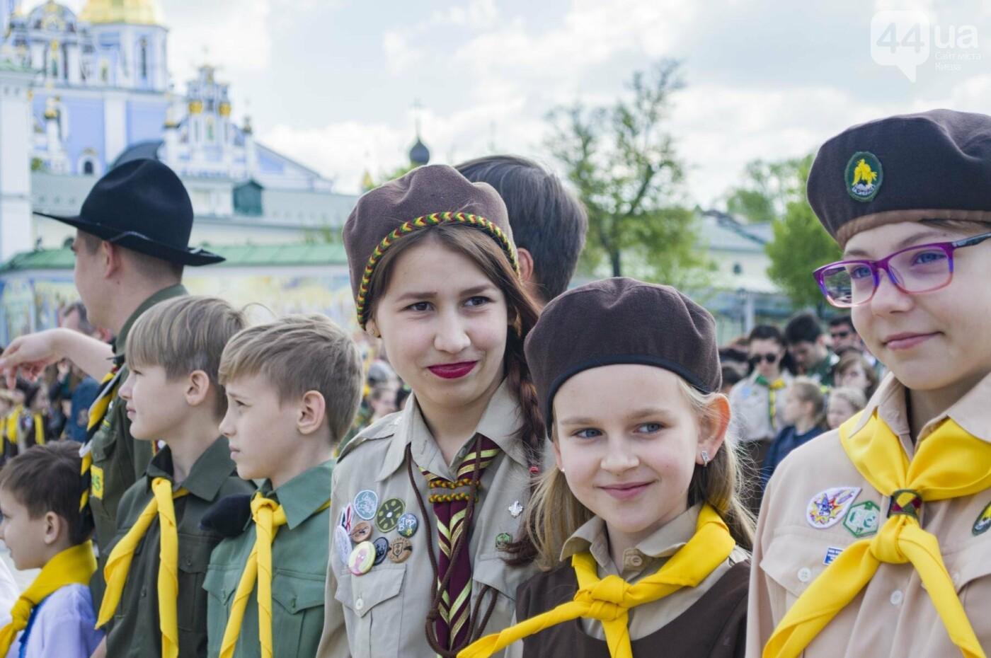 В центре Киева около 500 скаутов принесли свою присягу: как это было, фото-10