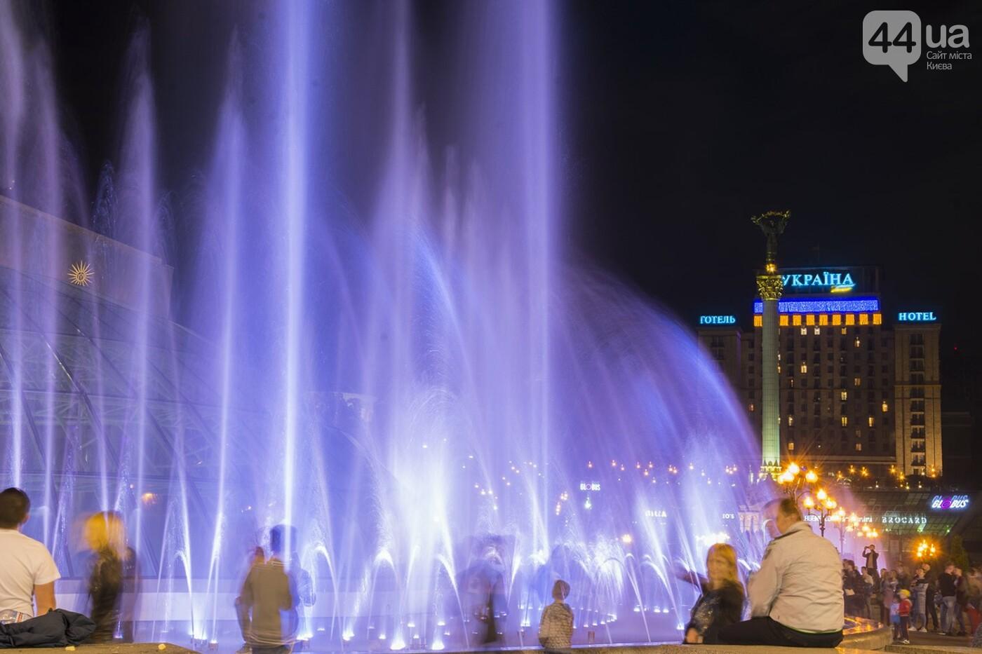 В Киеве включили фонтаны , фото-14