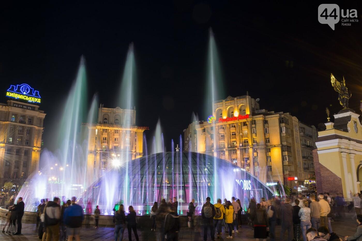 В Киеве включили фонтаны , фото-2