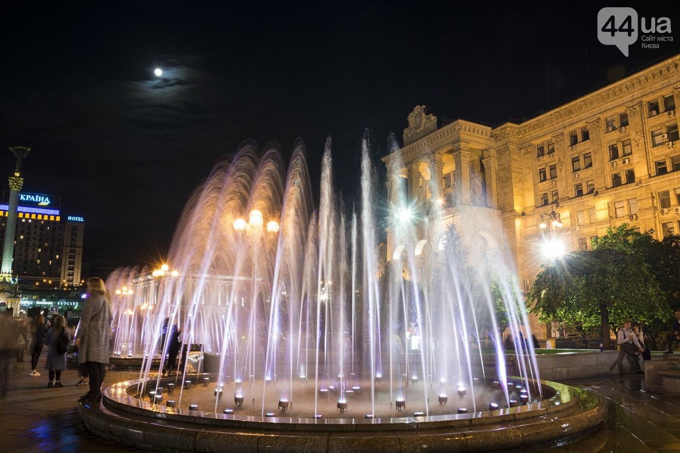 В Киеве включили фонтаны , фото-11