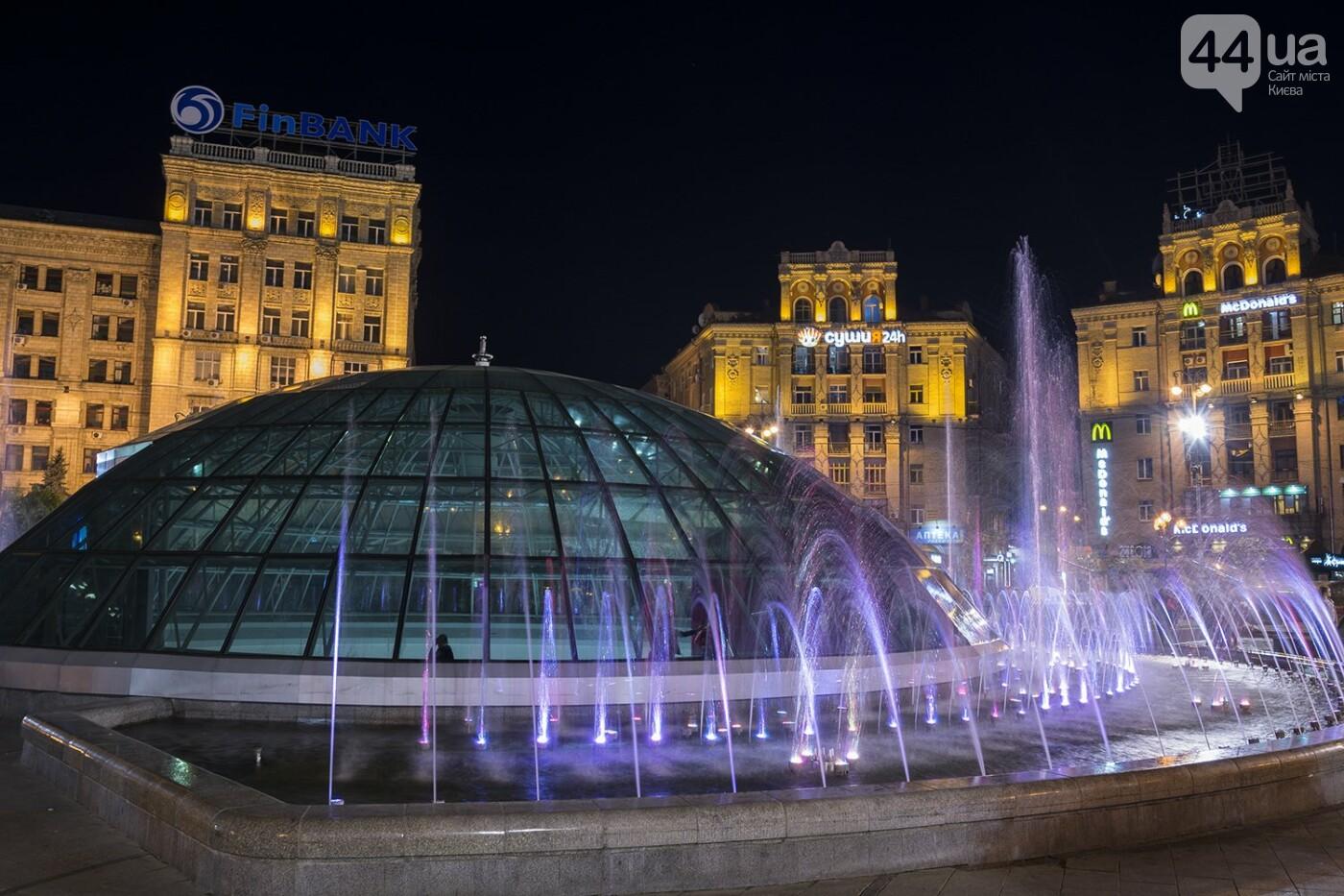 В Киеве включили фонтаны , фото-13