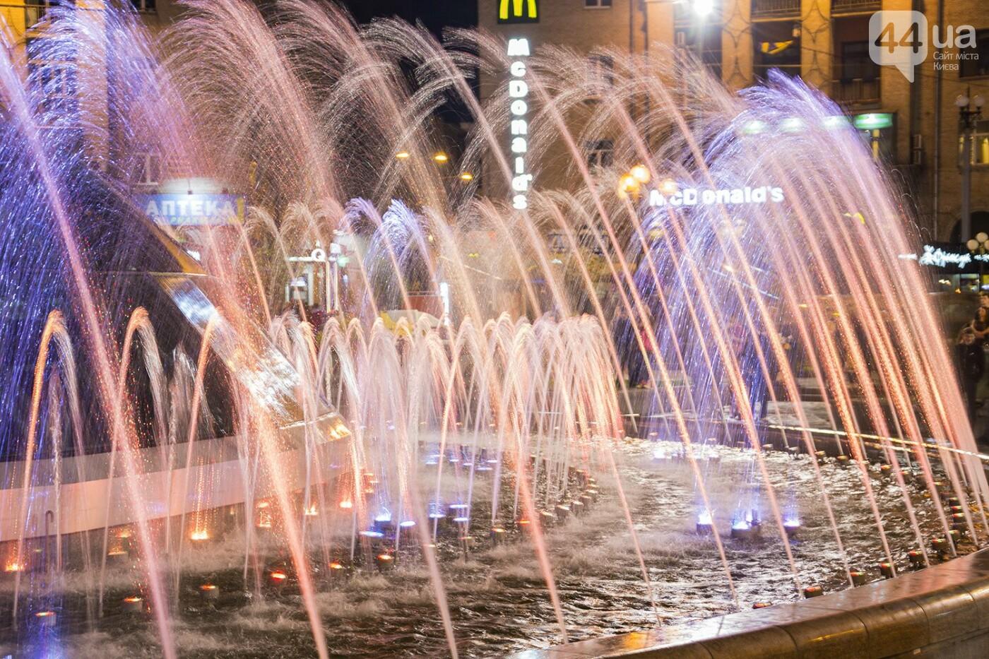 В Киеве включили фонтаны , фото-19