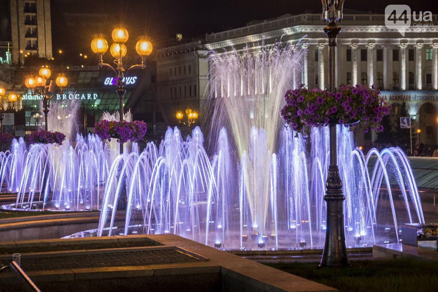 В Киеве включили фонтаны , фото-3