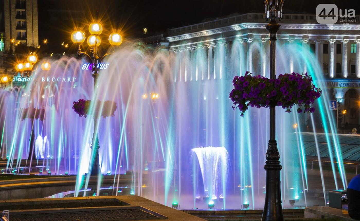 В Киеве включили фонтаны , фото-4