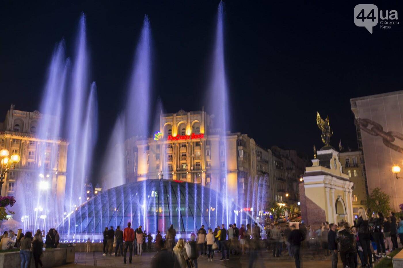 В Киеве включили фонтаны , фото-5