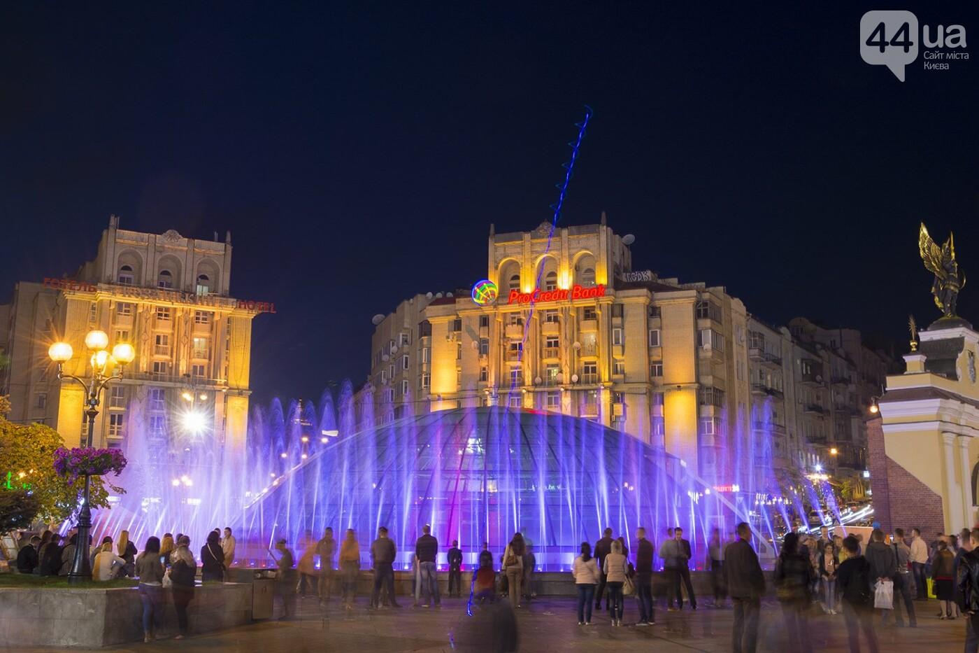 В Киеве включили фонтаны , фото-1