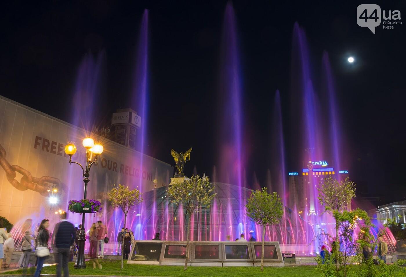 В Киеве включили фонтаны , фото-8