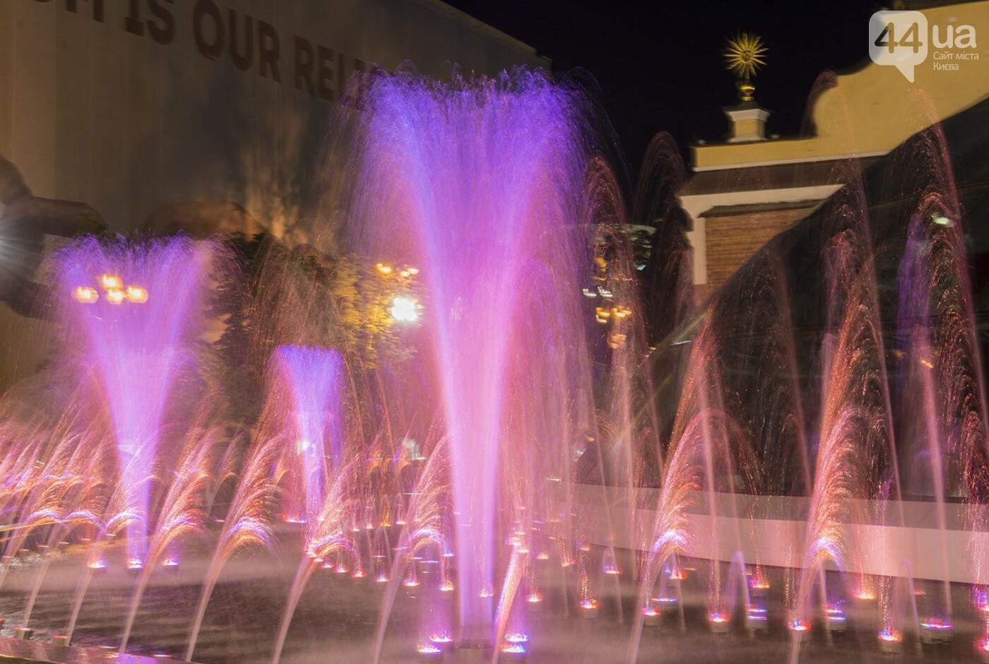 В Киеве включили фонтаны , фото-16