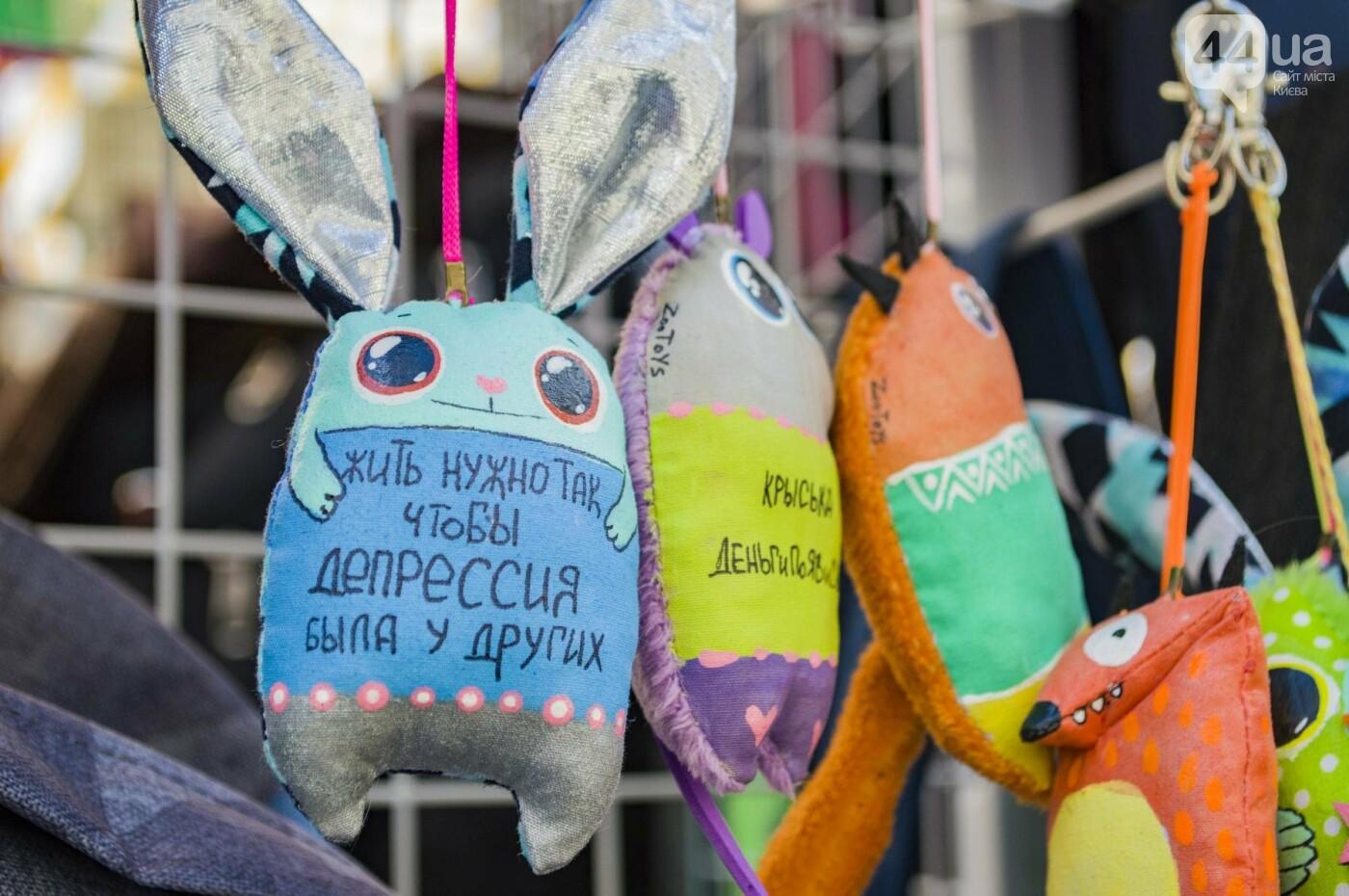 """На Контрактовой площади стартовал фестиваль """"Made in Ukraine"""": что продают и чем кормят, фото-7"""