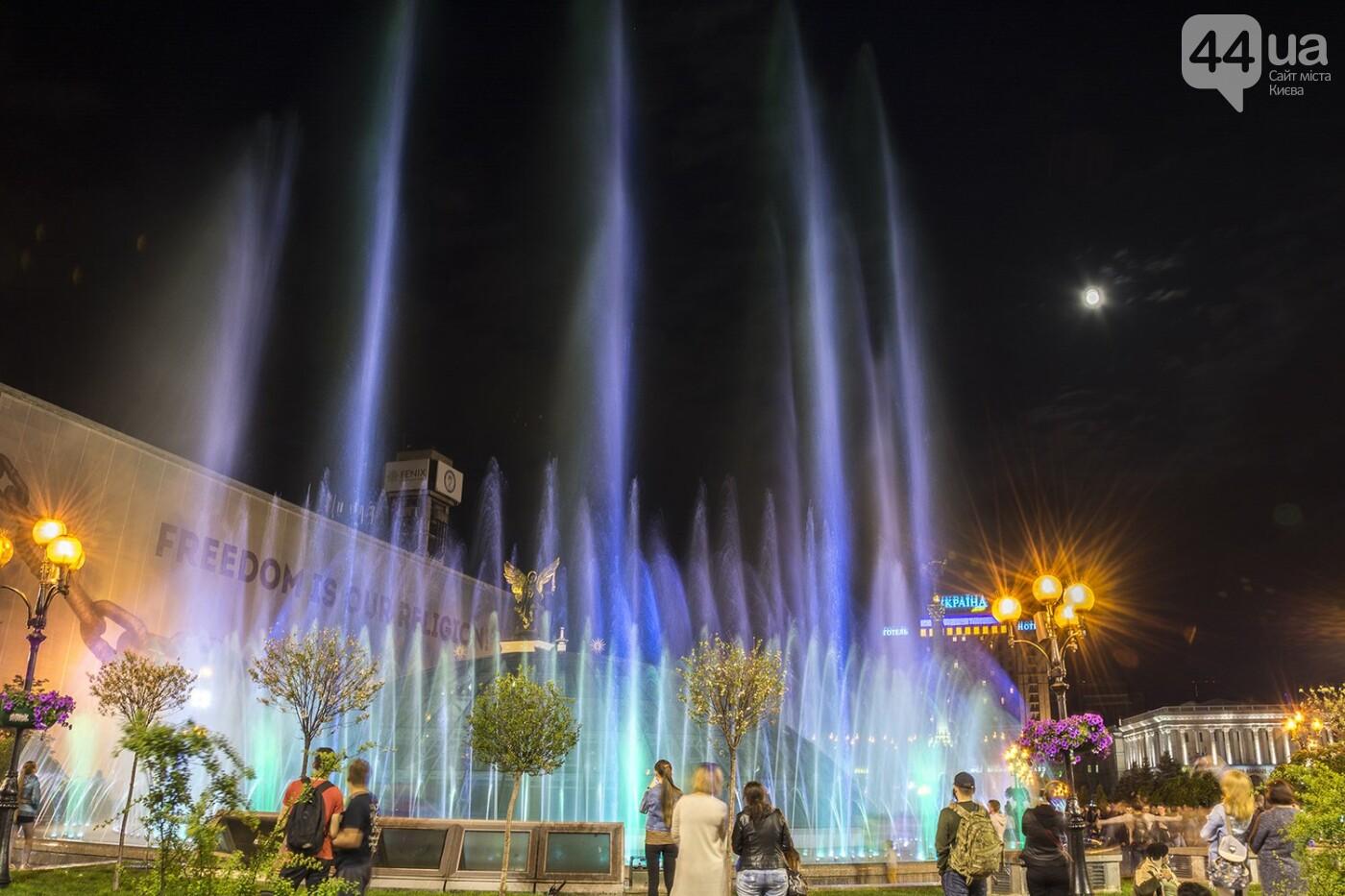В Киеве включили фонтаны , фото-10