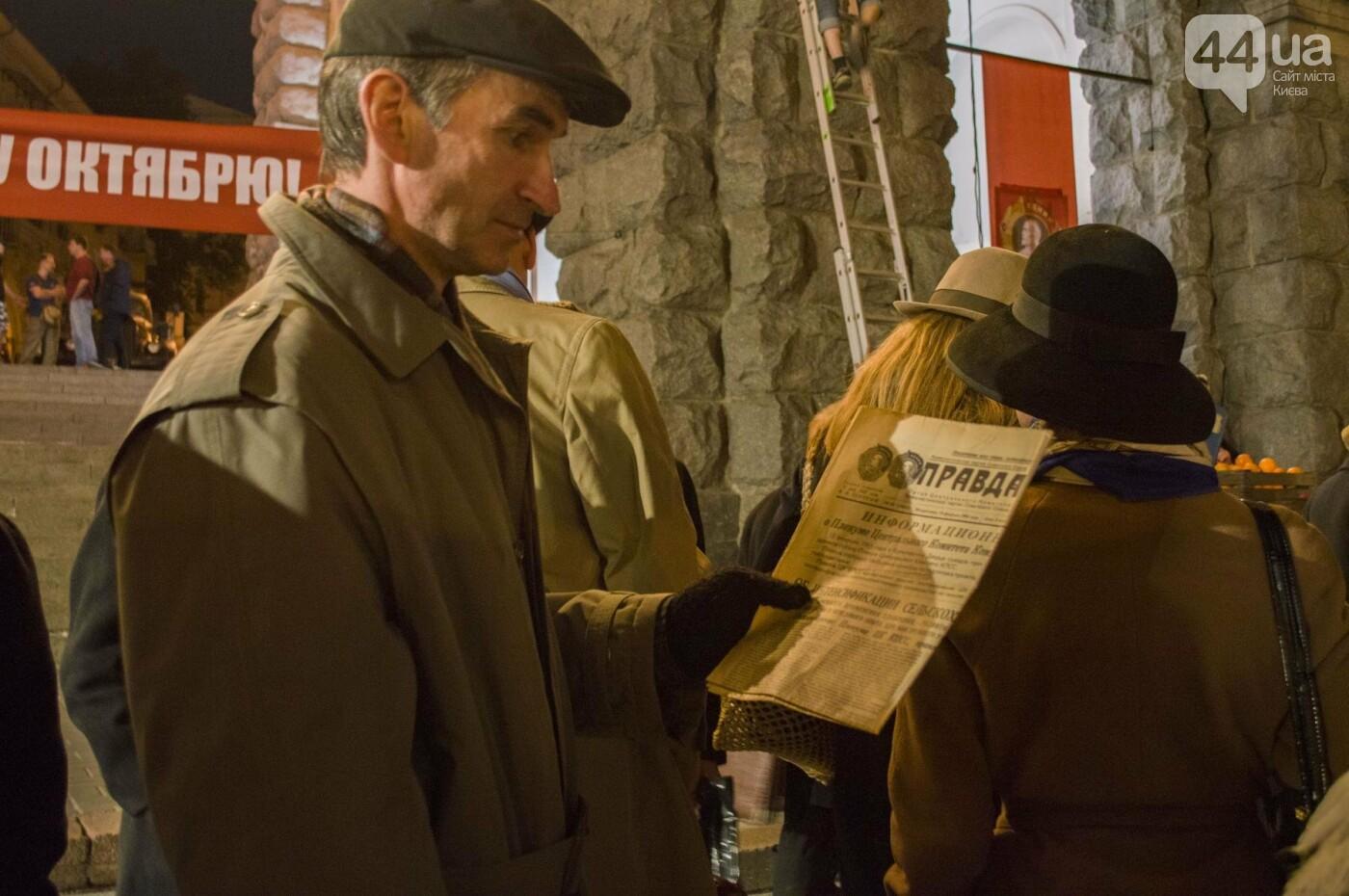 В Киеве снимают фильм об известном украинце: эксклюзивные закулисные фото, фото-14