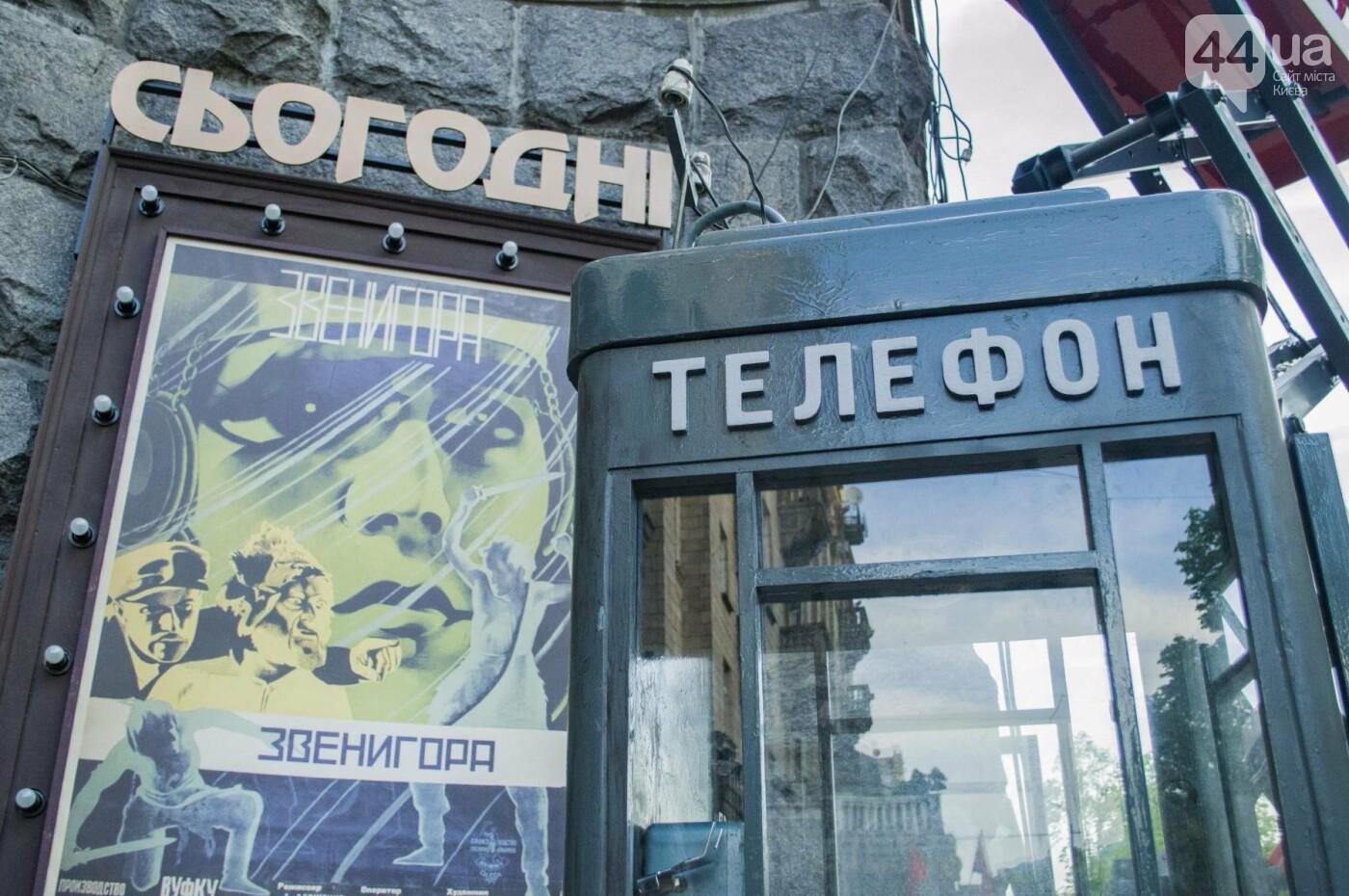В Киеве снимают фильм об известном украинце: эксклюзивные закулисные фото, фото-1