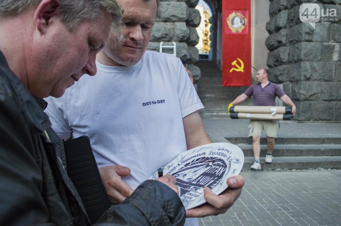 В Киеве снимают фильм об известном украинце: эксклюзивные закулисные фото, фото-5